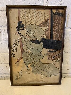 Antique Japanese Signed Woodblock Print Kabuki / Noh Theater Actor