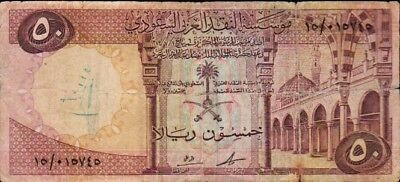 1968 Saudi Arabia P-14 Fifty Riyals  Note . Highly Collectible Condition.
