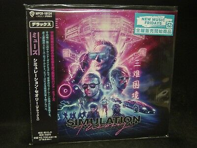 MUSE Simulation Theory + 5 JAPAN CD DELUXE EDITION Tove Lo UK Alternative Rock