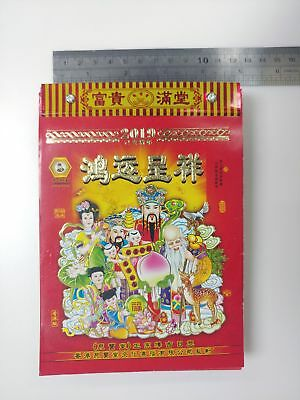 USD 2019 Chinese Astrology Daily Calendar 1 day per page w/ astrological dates
