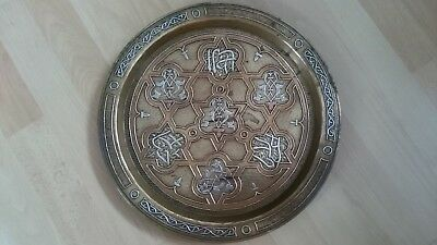 Antique Islamic Cairio Ware Silver Copper Inlaid Brass Tray Charger Dish 34.25Cm