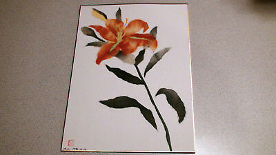 Asian / Japanese Torn Paper Art - Signed - Beautiful Art Work Flower Vintage