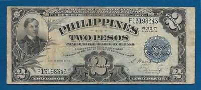 WW2 Philippines 2 Pesos Victory Note ND-1944 P-95 US Printer Banknote