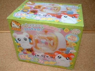 EPOCH Hamutaro Pon-gurumi maker character doll with box collectible A62