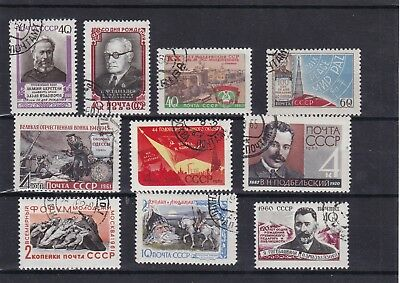 timbres cccp stamps