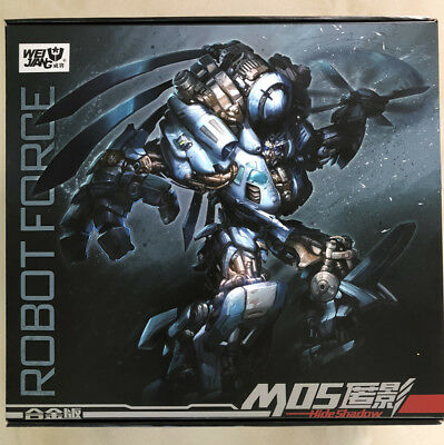 Wei Jiang dizzinessTransformers Enlarged version Helicopter M05 Shadow B package