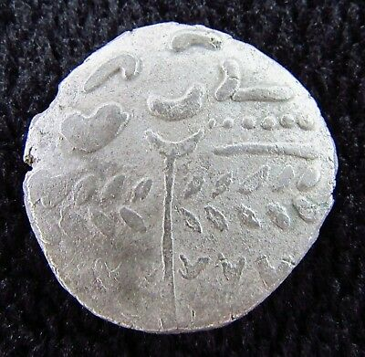 Stunning ANCIENT CELTIC  AR  STATER - DUROTRIGES  circa 100 AD  (+265)