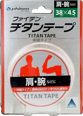 Phiten phiten titanium tape expansion and contraction type 3.8cmX4.5m