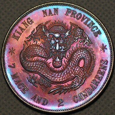 China Kiang-Nan Province CD 1904 UNC Detail 0.900 Silver