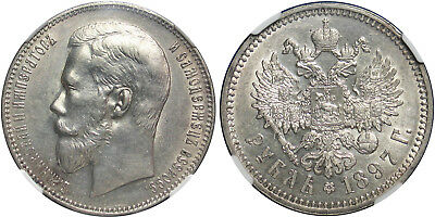 Russia Empire 1897 АГ Rouble AU55