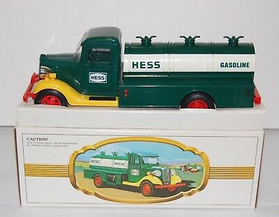 "*RARE* Vintage ""THE FIRST HESS TRUCK"" 1980 In Original Box & Packaging"
