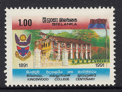 SRI LANKA 1991  1r Kingswood College Mint Unhinged