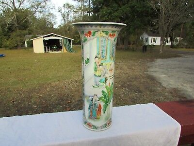 Antique Chinese Hand Painted Scenic Vase With Calligraphy