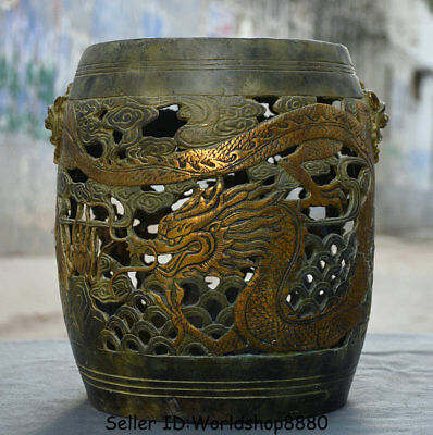 """11.6"""" Antique Old Chinese Bronze Gilt Dynasty Dragon Phoenix stool footstool"""