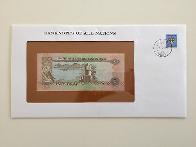 Banknotes of All Nations - United Arab Emirates 5 Dirham UNC