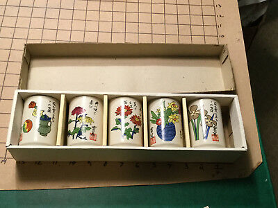 Original vintage Boxed Set of 5 -- Japanese FLOWER potttery TEA CUPS in box