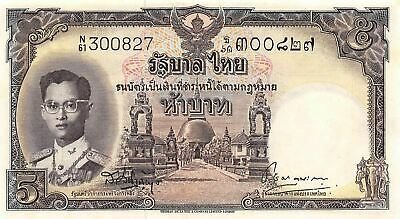 Thailand  5 Baht  1956  P 75d  Series  N/61  Sign. # 38 Uncirculated Banknote