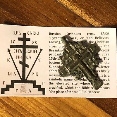 Medieval Cross Pendant Byzantine Russian Artifact Calvary Orthodox Jesus Old 6