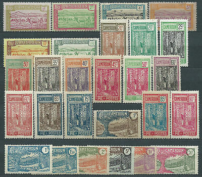 Cameroon - Mail Yvert 106/32 Mh