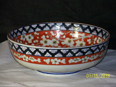 """Chinese Qing Dy Famille Rose Plum Blossom Peony  Porcelain """"Large"""" Bowl"""