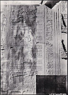 EGYPT OLD PHOTO. Temple of Phila during the disassembly and transportation
