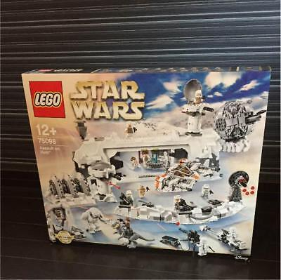 LEGO Star Wars Assault on Phosphos Decisive Battle 75098