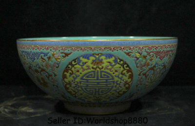 """8"""" Jiaqing Marked Old China Qing colour enamels Porcelain Dynasty Flower Bowl"""