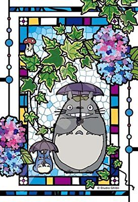 126-piece jigsaw puzzle My Neighbor Totoro hydrangea garden - Art Crystal jigsaw