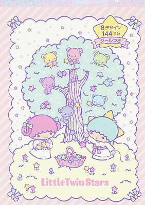 Sanrio Little Twin Stars 144-Sheet Memo / Notepad with Stickers (2018)
