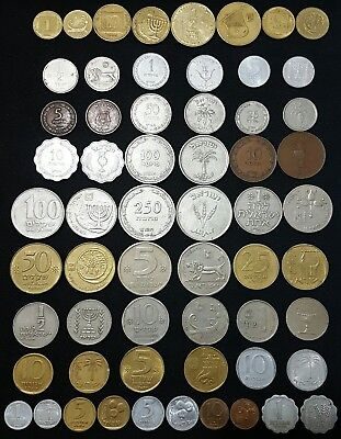 Complete Set Israeli Coins - Lot of 30 Coins! Collection israel Collectible 1948