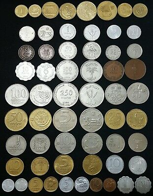 Israel Complete Set Coins - Lot of 30 Coin - Pruta Israeli Sheqel - Since 1949