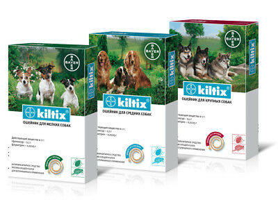 Kiltix Flea and Tick Collar for Small, Madium, Large Dogs Bayer made in Germany