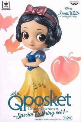 Q Posket Disney Characters Special Coloring vol.1 Snow White From Japan NEW