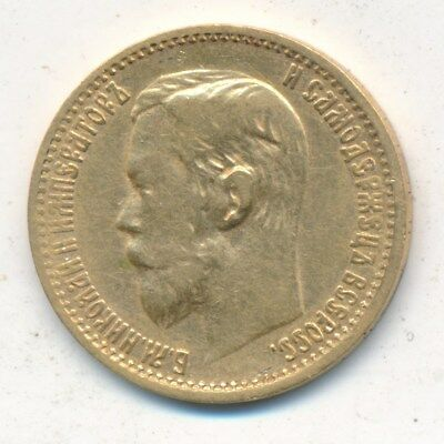 1900 Russia Gold 5 Roubles-Very Nice Circulated Russian Gold-Ships Free!