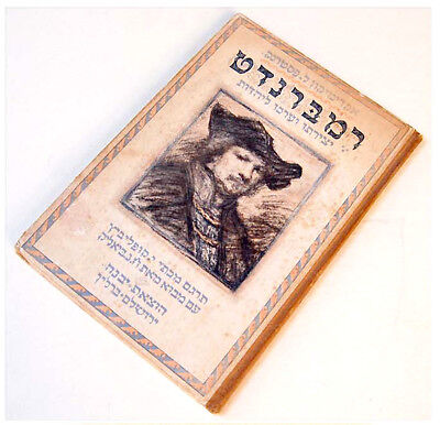 1923 Jewish RUSSIAN ART Rembrandt PASTERNAK BOOK Bible JUDAICA Berlin JERUSALEM