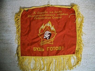Soviet Union Pioneer Organization Era Original Banner
