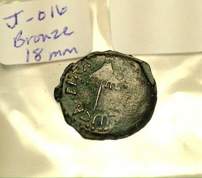 Ancient Roman Judaea Bronze 18mm King Herod Biblical Times Holy Land