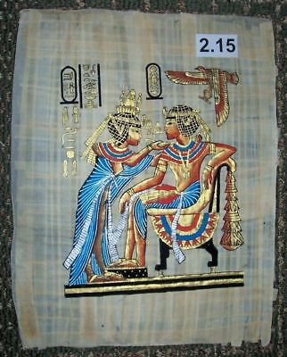 Egyptian Papyrus * Throne of king Tutankhamen  * 30x40 cm * ep.A-2.15