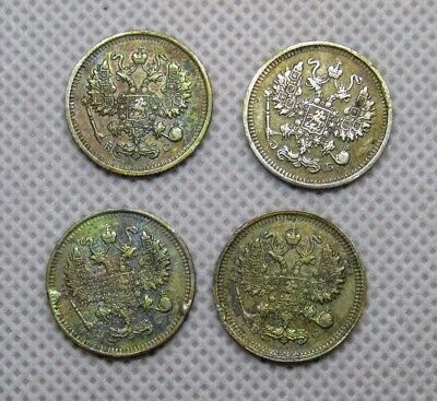 Russia Empire Coins lot 10 kopeks 1914 x3  1912 Silver  ЭБ BC