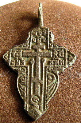 ATTRACTIVE ANTIQUE 1600-1800s. RUSSIAN ORTHODOX BRONZE CROSS  # 433