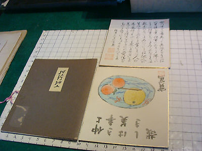 Japan Art--watercolor of fruit on plate and writting card in folder, neat