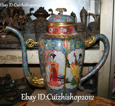 "21"" Marked Cloisonne Enamel Gilt Belle Beauty Teapot Pot Bottle Flask Jar Statue"