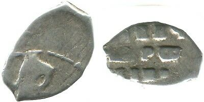 Russia 1696-1717 PETER I The GREAT Wire Silver Kopek 0,3gr/8mm @AB555.10U