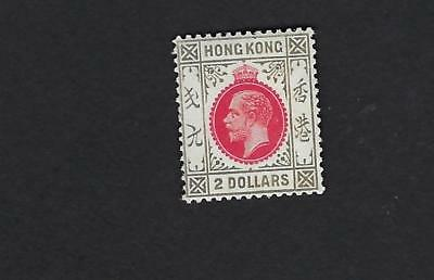 Hong Kong Scott # 144 Mint Hinged Stamp