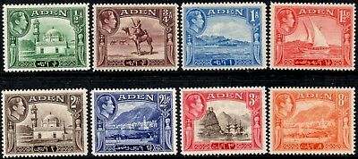 Aden 1939 KGVI Pictorial Definitives  Values to 8a. SG.16/23  Mint (Hinged)
