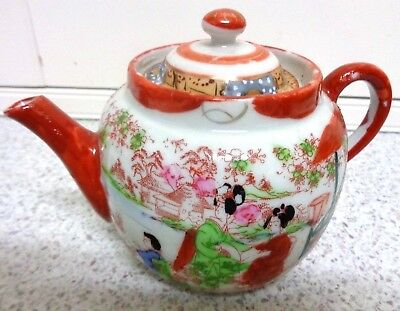 ANTIQUE HAND PAINTED CHINESE TEAPOT Perfect