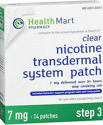 HM Nicotine Patch 7 mg 14 patches per box