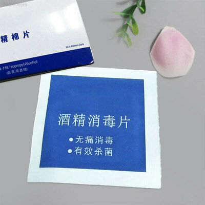 Portable Alcohol Swabs Pads Disinfection Antiseptic Cleanser Cleaning First Aid