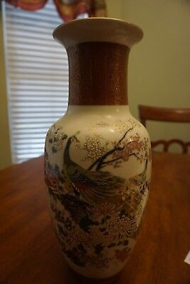 Vintage asian porcelain vase Japanese Satsuma of 1979