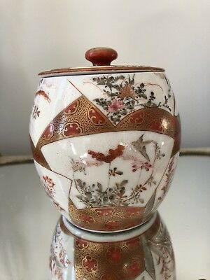 Antique Signed Japanese Satsuma Pottery Porcelain Ginger Jar Vase BIRDS